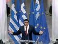 Ципрас пообещал снижение налогов в Греции