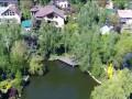 Глава СБУ Баканов скрывает особняк за 7 млн грн, - СМИ