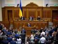 Больше половины украинцев хотят распустить Раду и Кабмин