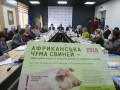 В Украине зафиксировано 59 случаев африканской чумы свиней