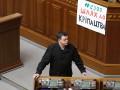 Онлайн-конференция с Семеном Семенченко
