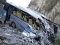20 человек погибли в результате ДТП в Танзании