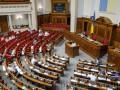 Рада приняла закон о политзаключенных на оккупированных территориях и в РФ