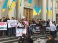 В Киеве митингуют в поддержку Маркива