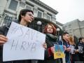В четырех городах прошли акции в поддержку Павла Гриба