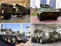 БМ-21УМ Берест, БРЭМ Лев и БМП-М1С - Укроборонпром представил новинки