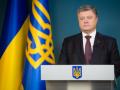 Порошенко поздравил украинцев с освобождением Киева от нацистов