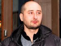 В Киеве убили Аркадия Бабченко