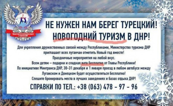 Не исключена подготовка диверсий накануне праздников, - Аброськин - Цензор.НЕТ 9513