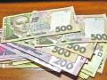 В Минфине не видят предпосылок для девальвации гривни