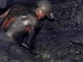 Убытки от угольных предприятий Украины в 2013 году достигли 15,1 млрд гривен