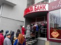 В Дельта Банке продлили временную администрацию