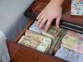 Где хранят деньги украинские чиновники