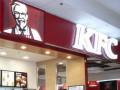 Легендарный американский бренд открыл свой первый фастфуд в Украине