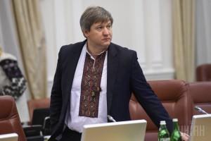 Депутаты пожаловались Гройсману на Данилюка