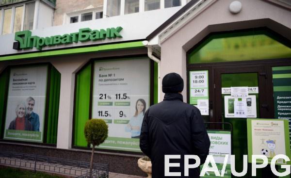 В НБУ заверяют, что вкладчикам ПриватБанка бояться нечего