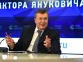 Суд оставил под арестом всю недвижимость Януковича