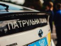 В Харькове полиция открыла огонь по колесам автомобиля