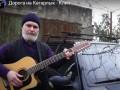 Священник из Одесчины спел о плохих дорогах и взорвал сеть