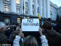 Под ОП протестовали против формулы Штайнмайера