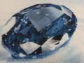 На Шри-Ланке нашли украденный бриллиант стоимостью $20 млн