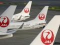 Японские авиакомпании разрешили использовать электронные гаджеты во время полета