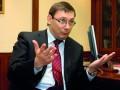 Луценко во время перерыва объявил Януковичу подозрение в госизмене