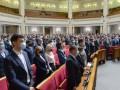 Депутаты Рады решили выяснить, что такое достойные условия жизни