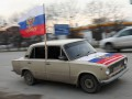 Визовый режим Украины с РФ напомнил Захаровой кактусы
