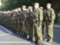 Сводный отряд милиции из Закарпатской области отправился в зону АТО