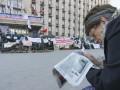 В Раде готовят законопроект о языковых квотах для печатных СМИ