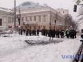 Протестующие под Радой заблокировали движение транспорта