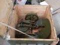 На Донбассе полиция изъяла пулемет Максим
