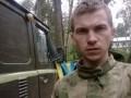 В Каменце-Подольском попрощались с украинским музыкантом, погибшим в АТО