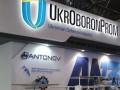Укроборонпром меняет модель управления подчиненными компаниями