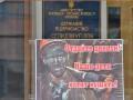 В Донецкой области горняки четырех шахт остановили производство