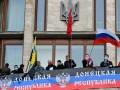 ООН просит Киев разрешить работу миссии на Донбассе