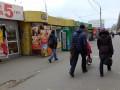 АМКУ признал незаконным запрет алкоголя в киосках