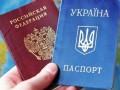 Около 83 тысяч украинцев получили гражданство РФ, 64 тысячи - ВНЖ