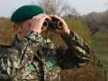На КПП в Сумской области россиянин попросил убежища в Украине