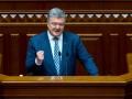 Записи Гончарука: Порошенко вступился за премьера и обвинил Коломойского
