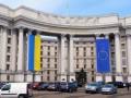Украина открывает 18 новых визовых центров в 16 странах