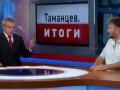 Не того позвали. Эксперт в эфире российского ТВ отказался поддерживать версию Минобороны РФ