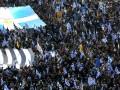 В Афинах 1,5 млн человек протестовали против названия