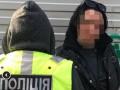 В Киеве задержали группу клофелинщиц