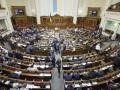 У Зеленского готовят восемь законопроектов