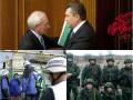 Итоги 27 апреля: Обстрел Еленовки, Росгвардия на Донбассе и гражданство Януковича