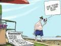 Лучшие финансовые шутки 2011 года