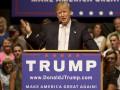 Новости о победе Трампа заставили упасть курс доллара