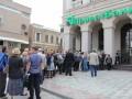 Перед национализацией из Привата вывели 110 миллиардов - СМИ